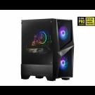 Custom Built MSI Codex R 10SC-002US Gaming Desktop - i7-10700F - RTX 2060